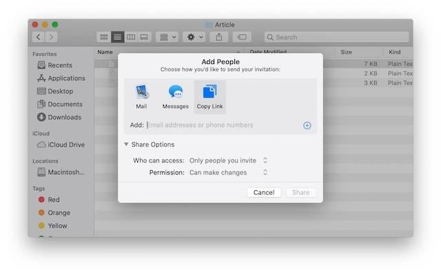如何在Mac上使用iCloud文件共享来共享文件