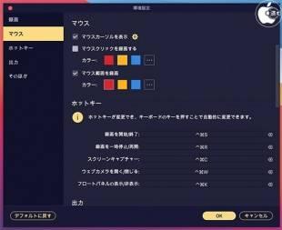 """使用Aiseesoft的屏幕捕获软件"""" Mac的Aiseesoft Screen Recorder"""""""