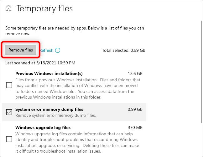 如何在 Windows 10 上删除系统错误内存转储文件