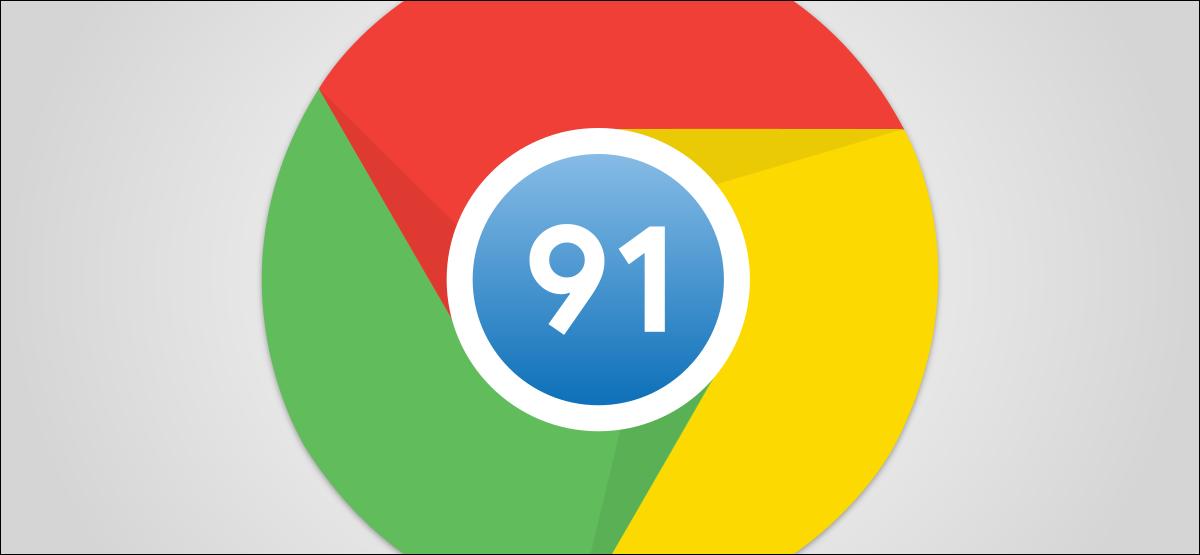 Chrome 91 中的新功能,现已推出