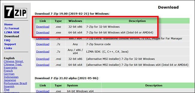 如何免费从 Windows 上的 VMware 磁盘映像中提取文件