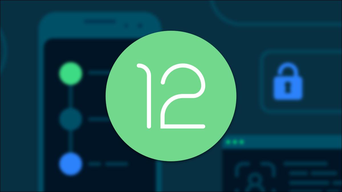 Android 12 的发布日期是什么时候?