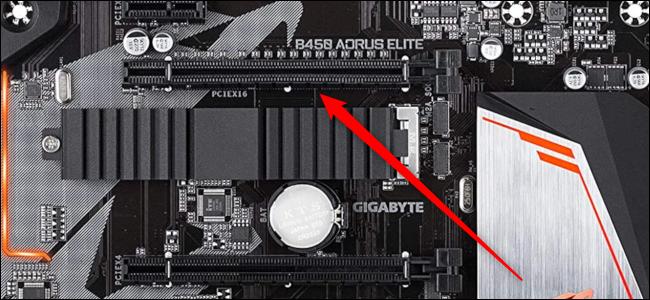 如何为您的 PC 选择主板:寻找什么