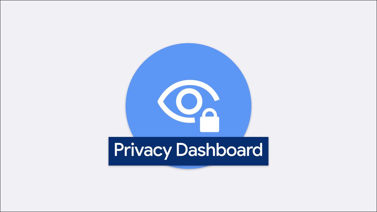 什么是 Android 上的隐私仪表板?