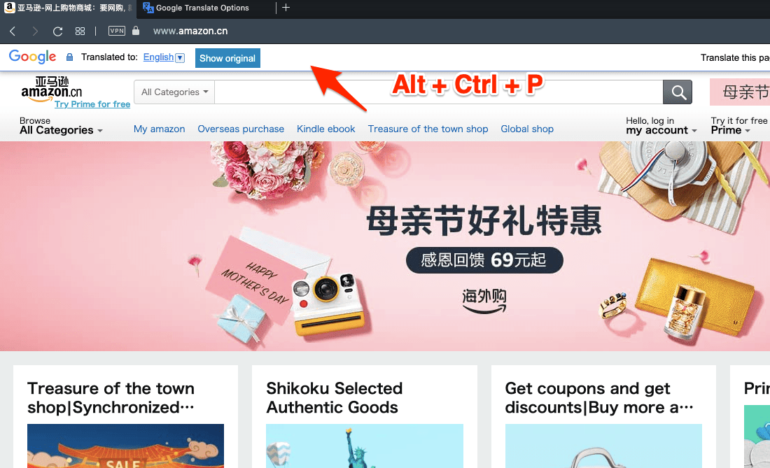 如何在 Opera 浏览器中翻译网页?