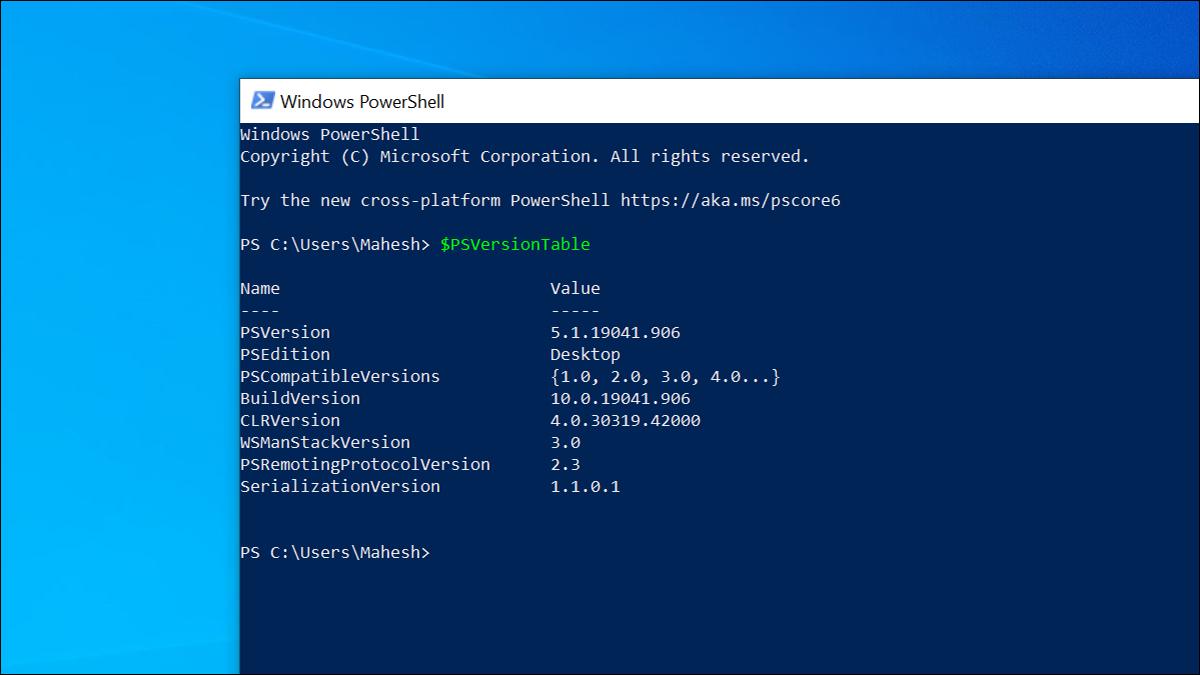 如何在 Windows 10 中检查 PowerShell 版本