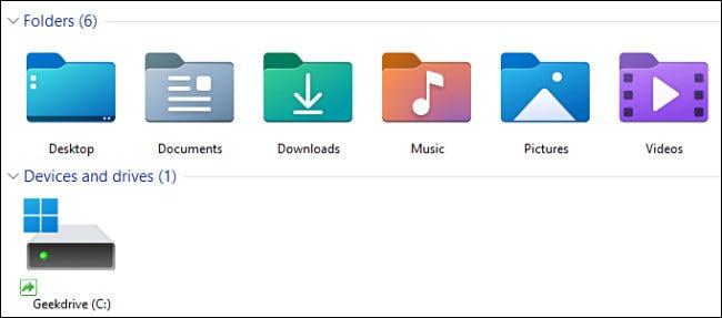 这是 Windows 11 的新文件资源管理器的样子