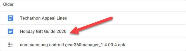 如何在 Google Drive 上阻止垃圾邮件