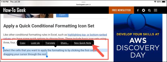 如何在 iPad 上使用快速笔记