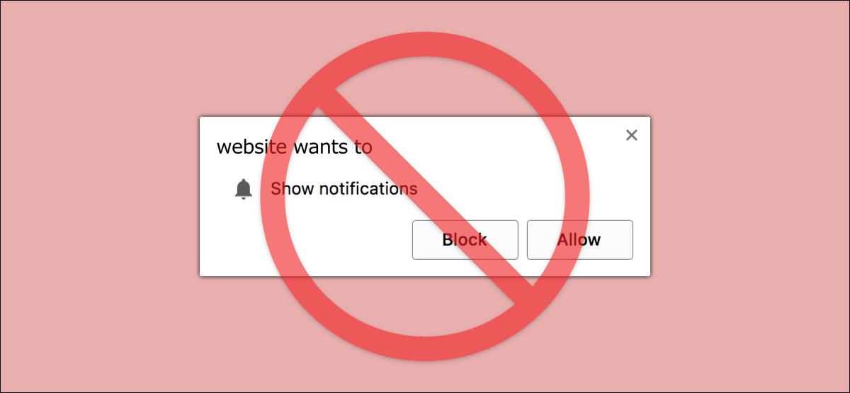 如何关闭 Google Chrome 中的弹出通知