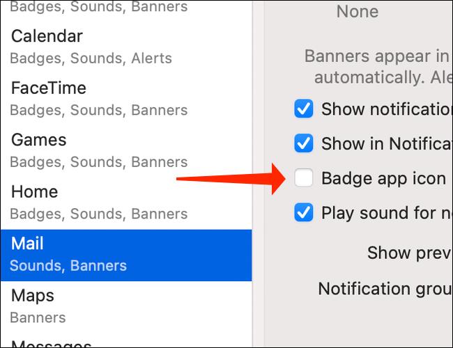 如何在 Mac 上隐藏红色通知徽章