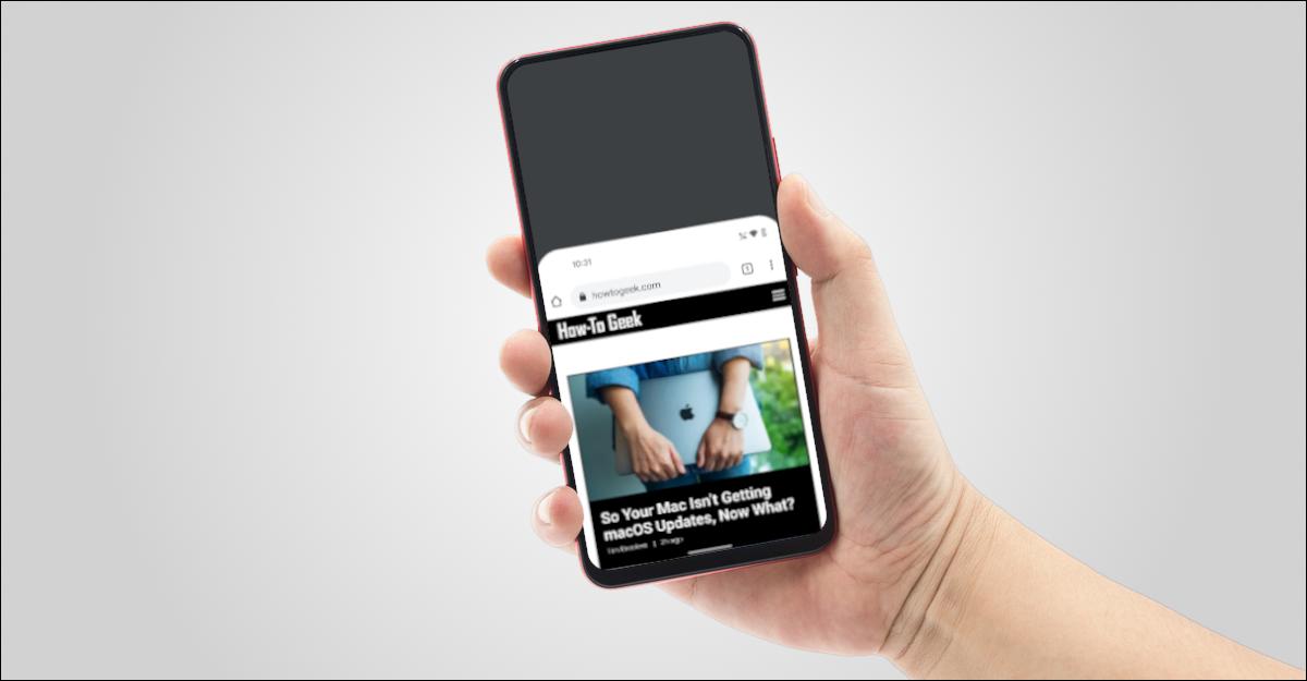 如何在 Android 上使用单手模式