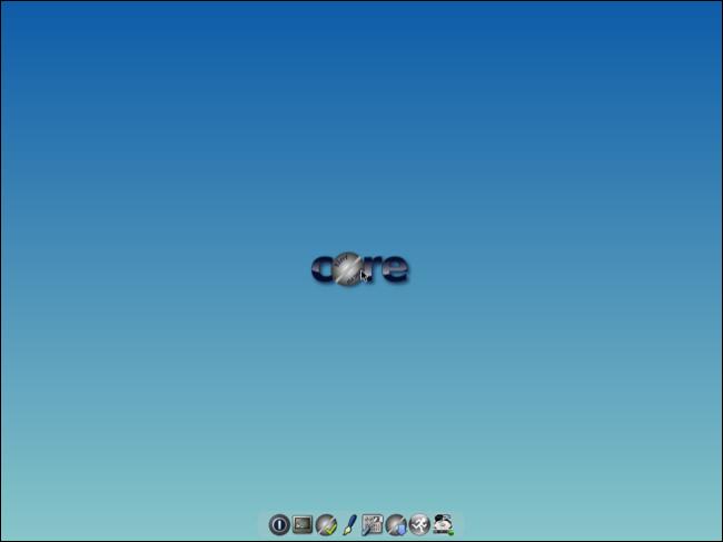 6 个最佳轻量级 Linux 发行版