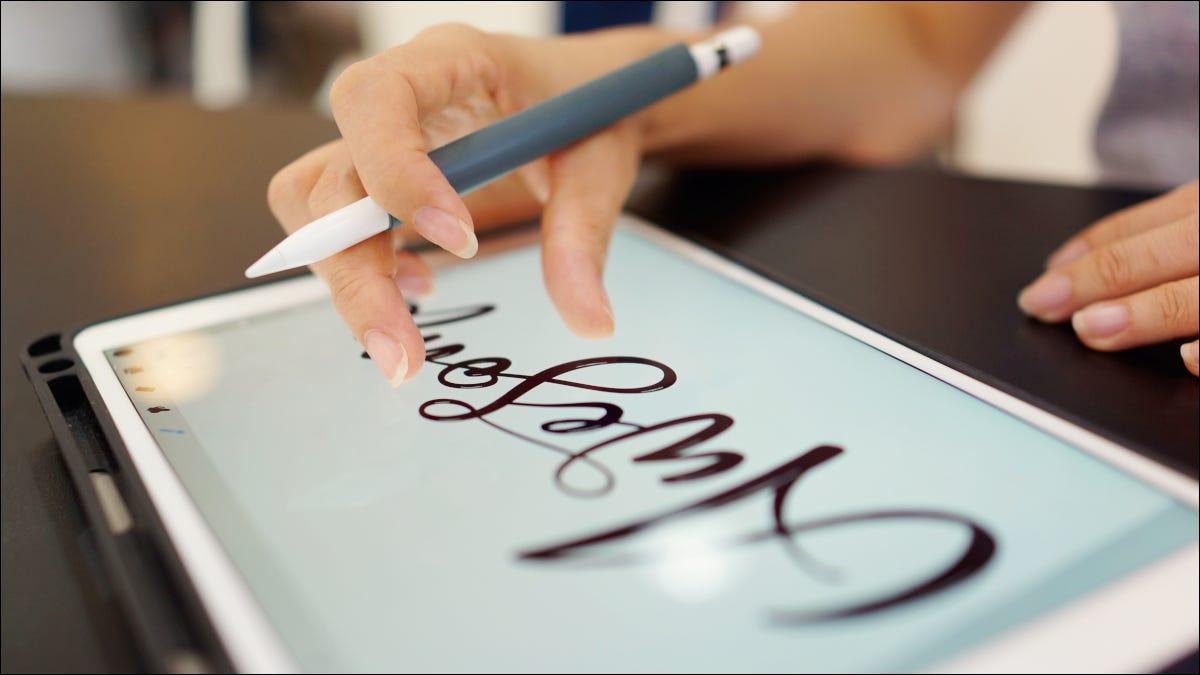 如何将 iPad 变成绘图板