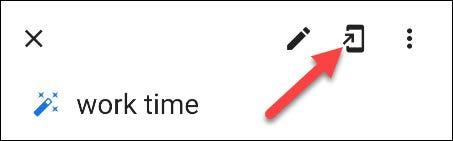 如何在 Android 上快速听到您的通勤时间