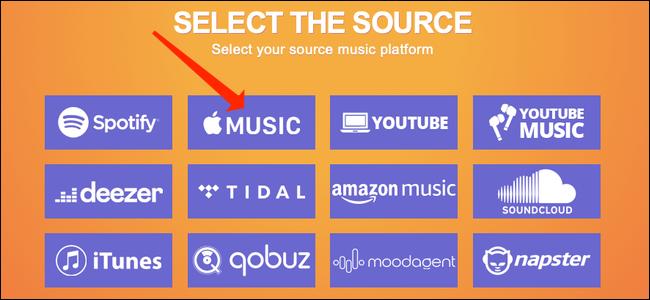 如何将您的 Apple Music 播放列表转移到 Spotify