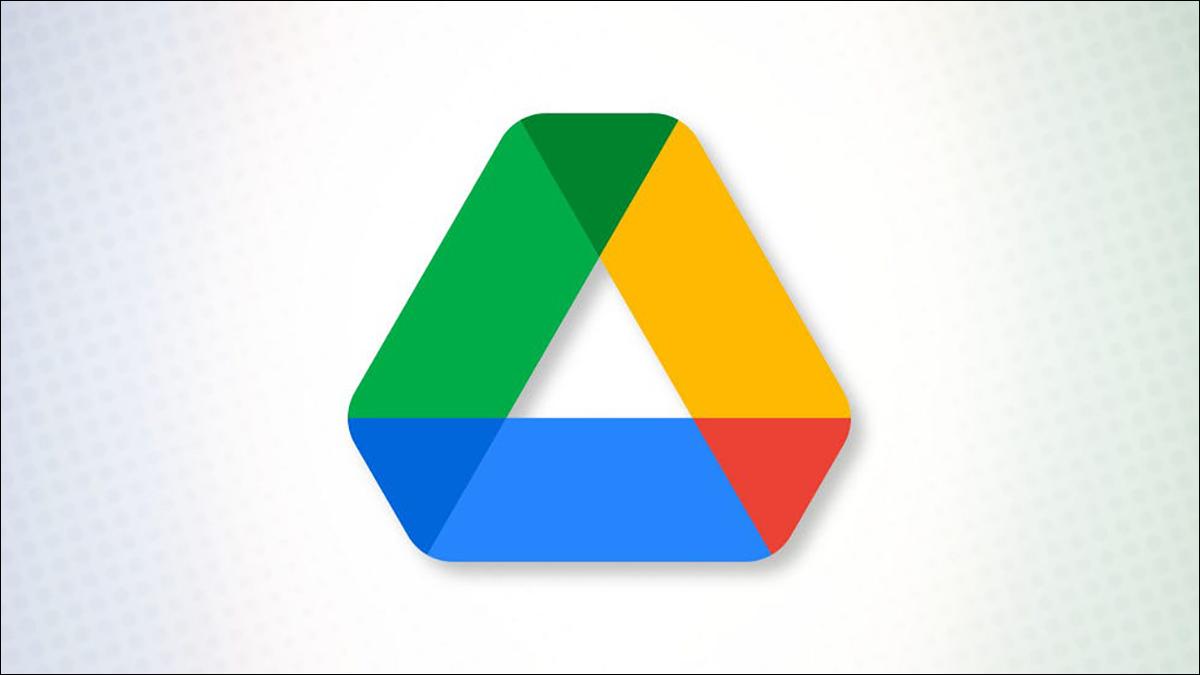 如何为 Google Drive 文件制作直接下载链接