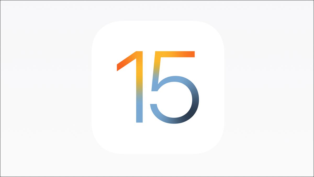 iOS 15、iPadOS 15 和 watchOS 8 的发布日期是什么?
