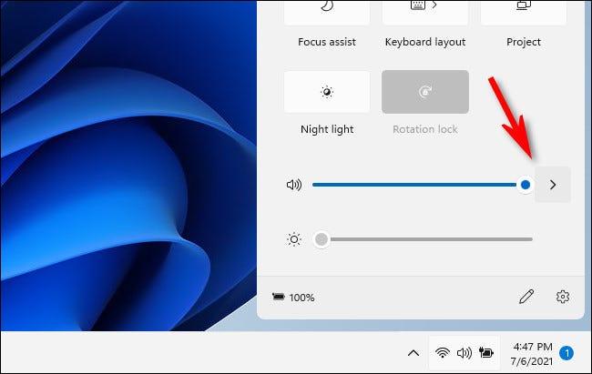 如何在 Windows 11 中为音频输出选择扬声器
